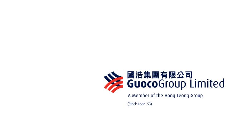 国浩(00053-HK)半年盈利跌6% 年度馀下时间的前景仍然充满挑战