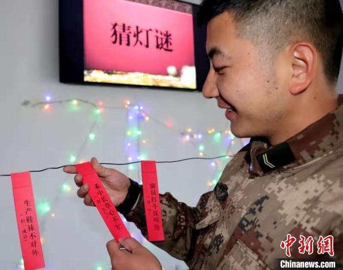 西藏军区某部驻训任务分队海拔4200米驻训地庆元宵