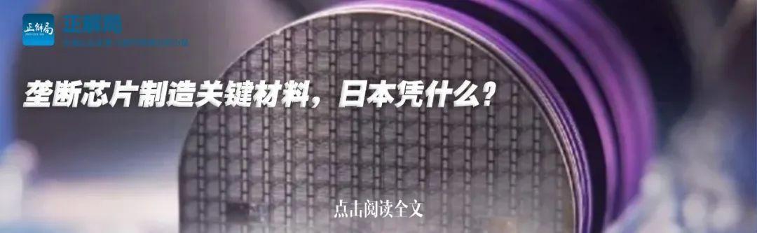 新冠疫苗研发竞赛,日本为什么掉队?