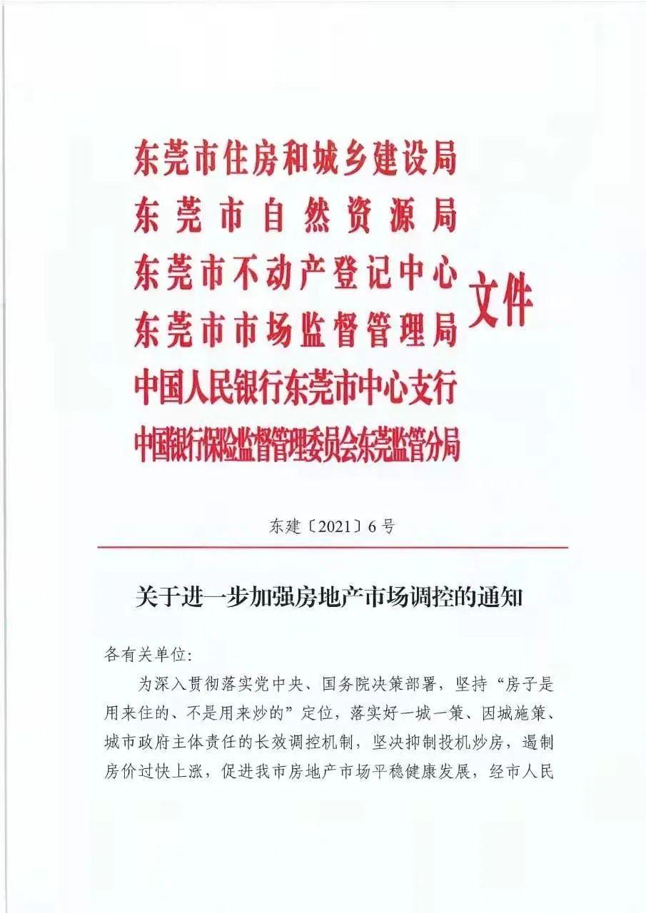 http://www.weixinrensheng.com/shenghuojia/2624581.html