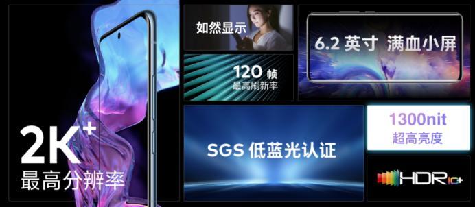 魅族18系列5G安全纯净旗舰正式发布 售价4399起