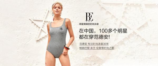 http://www.weixinrensheng.com/baguajing/2673259.html