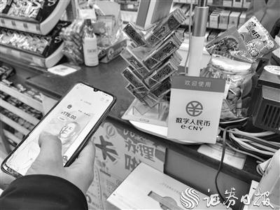 """实探成都数字人民币红包消费现场 市民感觉很""""巴适"""" 期盼增加更多消费场景"""