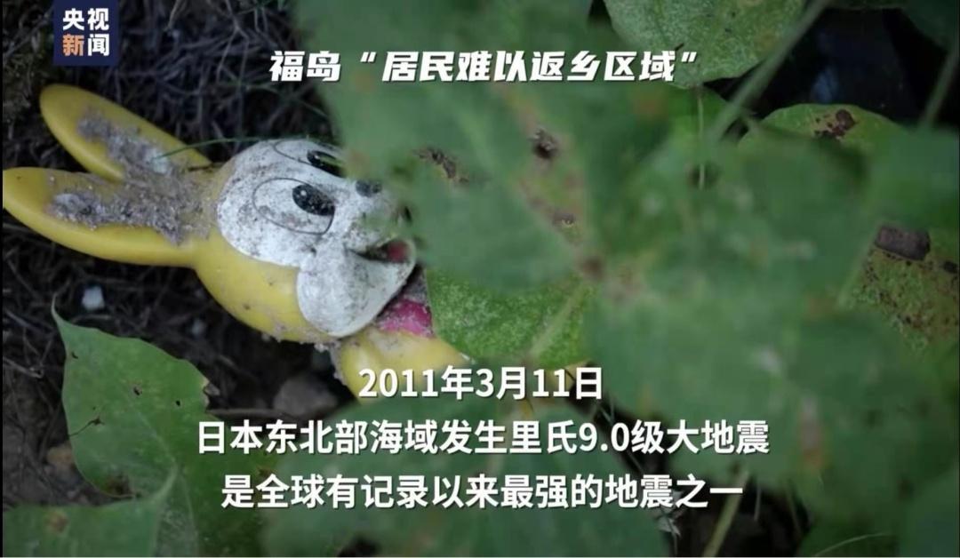 大地震十周年,日本发出警告!福岛核电站可能再次爆炸,放射性物质污染远超预期!