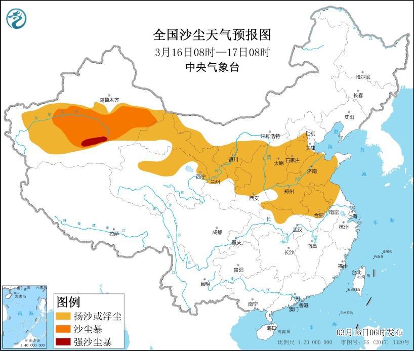 沙尘暴蓝色预警:内蒙古、河北等地今日有扬沙或浮尘
