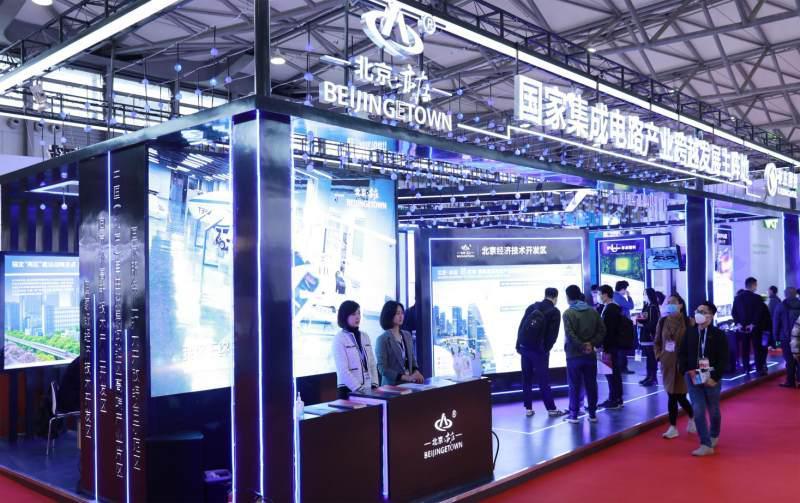 北京经济技术开发区亮相SEMICON China 2021