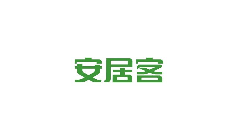 消息称安居客计划今年在香港IPO至少募资10亿美元,回应:不予评价