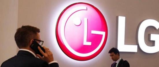 LG电子正式宣布将退出智能手机业务