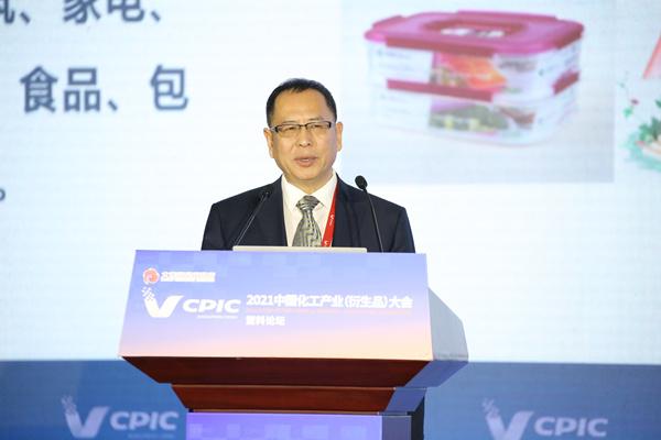 王占杰:构建新发展格局当中塑料行业一定要创新驱动