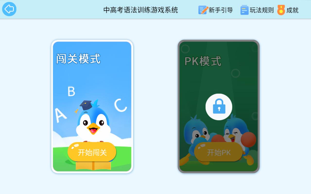 甄成方博士详解iEnglish书籍、精读、学习报告等十大功能插图6