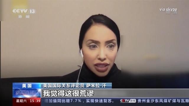 美国际关系评论员:西方炮制涉新疆谬论意在遏制中国发展