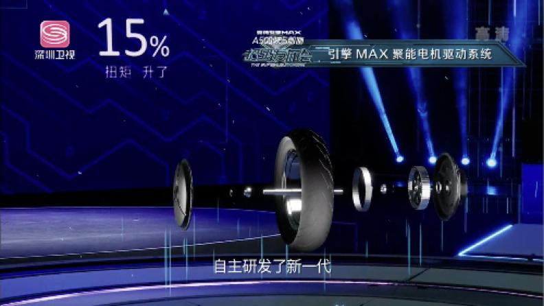 爱玛发布A500电动车,续航150KM+,售价4999元起