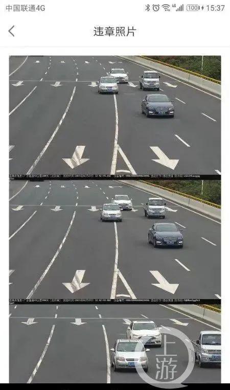佛山一高速路口62万人被罚1.2亿,3分钟就有27人违章?工作组已介入调查