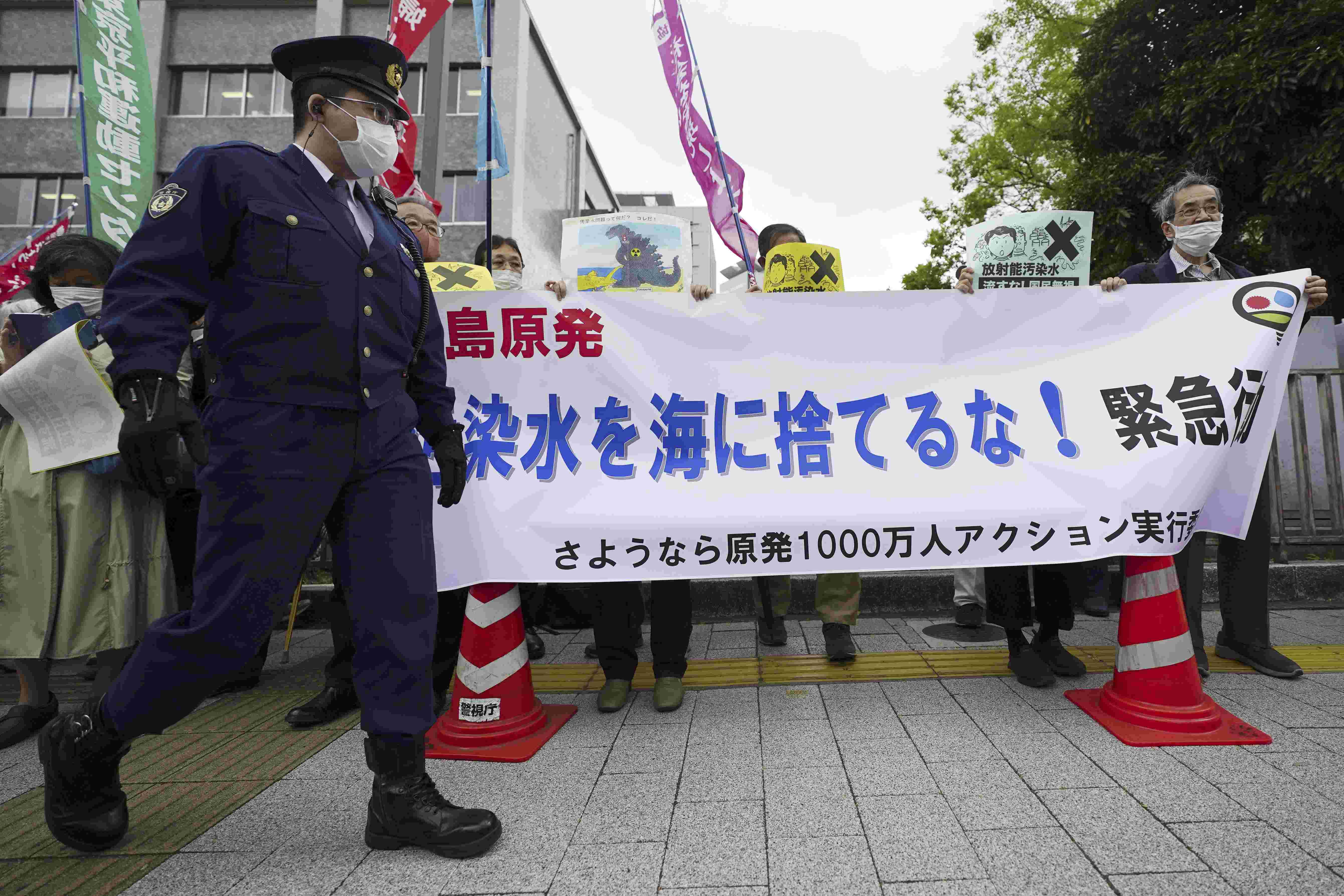 韩国民众抗议日本排污进海 核废水离我们有多远?