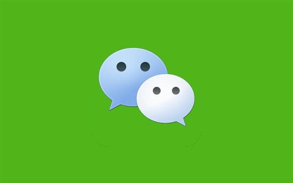 微信公众号测试互动留言功能 网友:评论区能盖楼了?