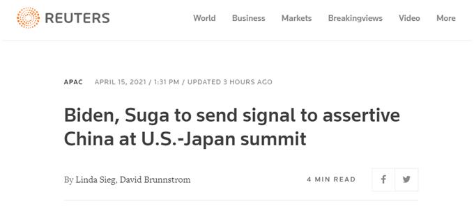 """日美首脑会晤前,菅义伟顾问公开""""预告""""果然提到中国"""