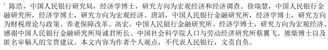 未来几十年,中国楼市最大的利空来了!房价会跌吗?