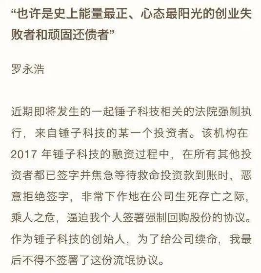 科技早报 | 携程确定香港IPO发行价下周上市 东芝考虑拒绝200亿美元私有化提议