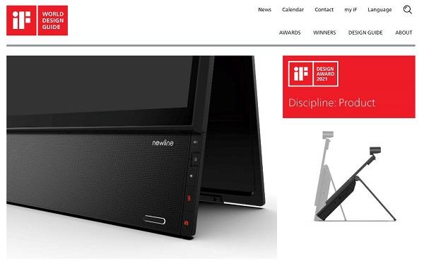 newline FLEX荣获reddot,iF两项国际设计大奖 本月中国市场上市