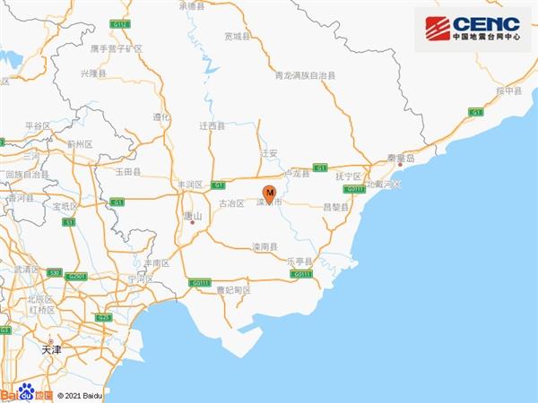 河北唐山发生4.3级地震 北京天津震感明显 网友:心率一下130