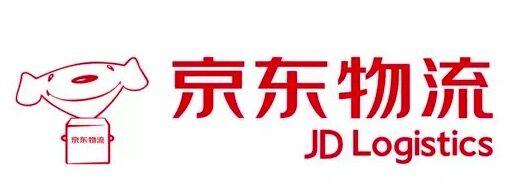 消息称京东物流计划4月底上市聆讯