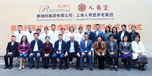 助力构建国际化医康养护一体平台—鹏瑞利集团医疗大健康国际专家委员会成立