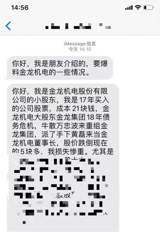 """温州创业板第一股炸锅 股东怒了,股价4年""""大腿斩""""!"""