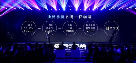 苏宁易购以旧换新阶段性战报:手机订单量增长121%