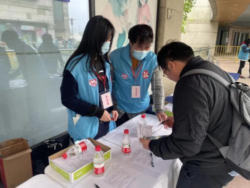 上海瀚之友信息技术服务有限公司助力疫苗接种志愿者公益项目