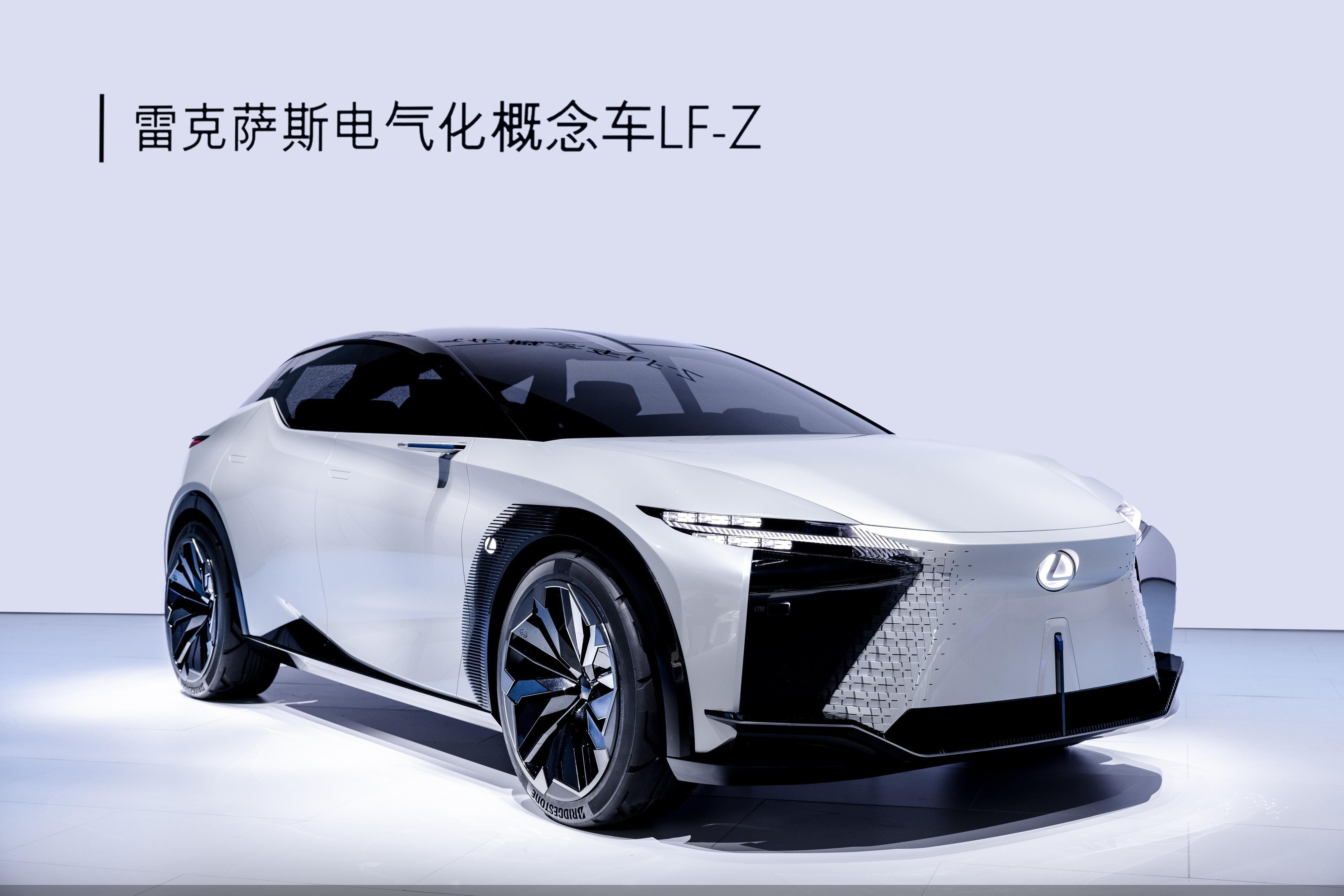 雷克萨斯全新电气化概念车LF-Z全球首展 核心车型新ES全球首发