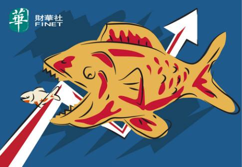 �缶翱毓�(09968.HK)收购阜阳市项目51% 未来潜在新发展机会