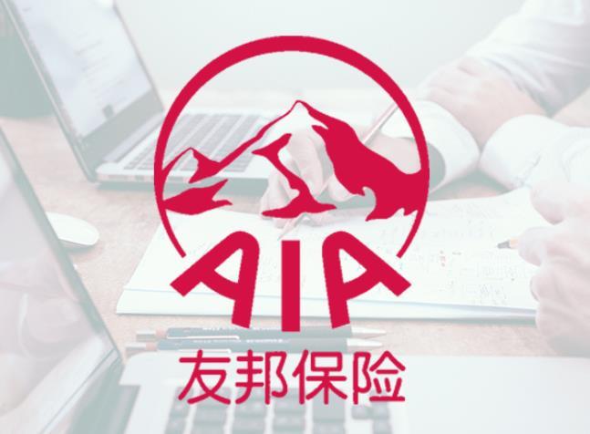 友邦保险(01299.HK)暂终止2连跌弹1.7%