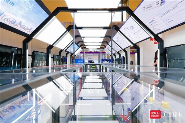震坤行工业超市亮相中国品牌日,带你感受供应链数字化魅力