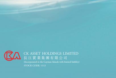 长实(01113.HK)指已完成收购李嘉诚基金会资产及股份回购