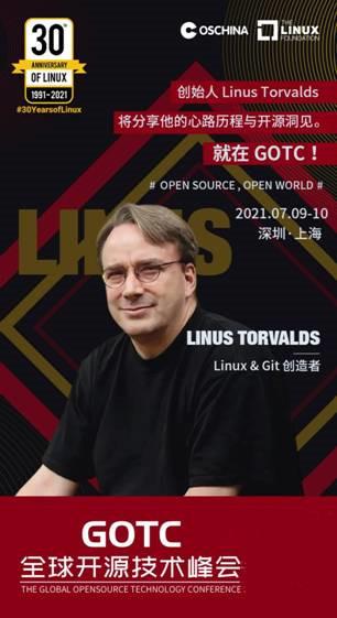 Linux 30 周年,听 Linus 聊聊心路历程和开源洞见