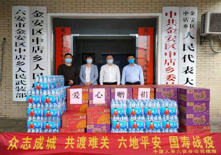 中国人寿用好用活红色资源 推进党史学习教育走深走实