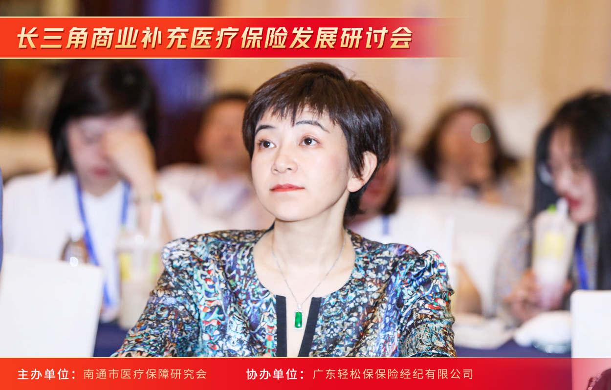 """轻松集团杨胤:念好""""普惠""""二字诀,需要强硬技术做支撑"""