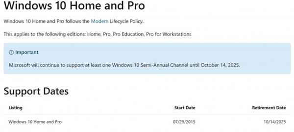 Win10结束支持时间公布!微软正全力准备新Windows系统