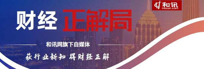 """金融大盗贾跃亭""""凄惨""""的破产生活:住2亿豪宅,月消费50万起步"""