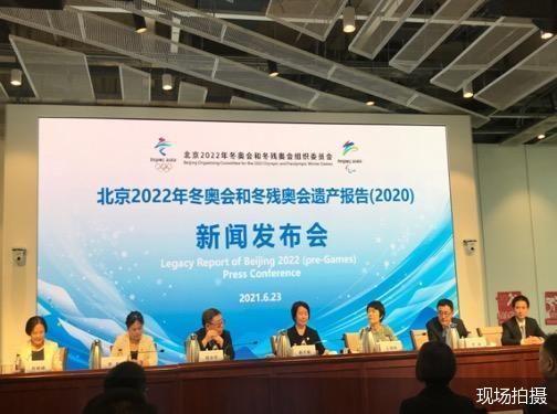 北京冬奥会遗产报告出炉 冰雪红利不断释放