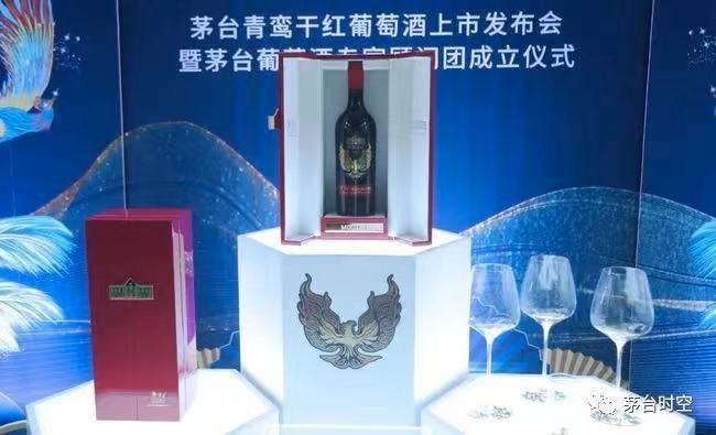 """疯狂!""""蒂芙尼蓝""""茅台刚""""露面"""",单价就飚至5500!还有茅台葡萄酒,一瓶3299元,限量9999盒!"""