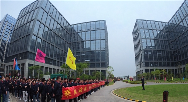 """鸿合""""智造""""升级!深圳、蚌埠双基地快速发展"""