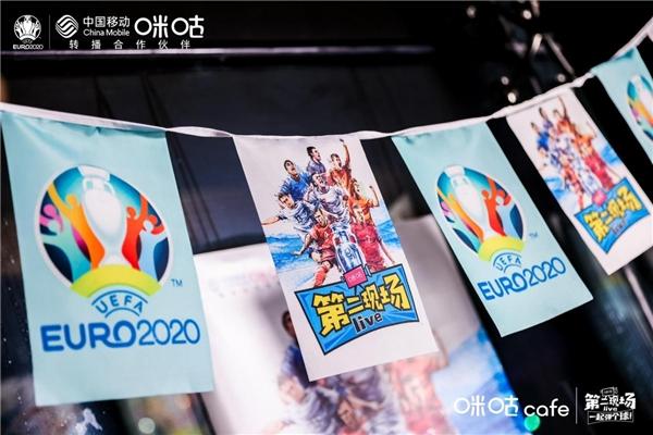 """看郎朗花式解说足球 中国移动咪咕""""第二现场""""开启5G观赛新玩法"""