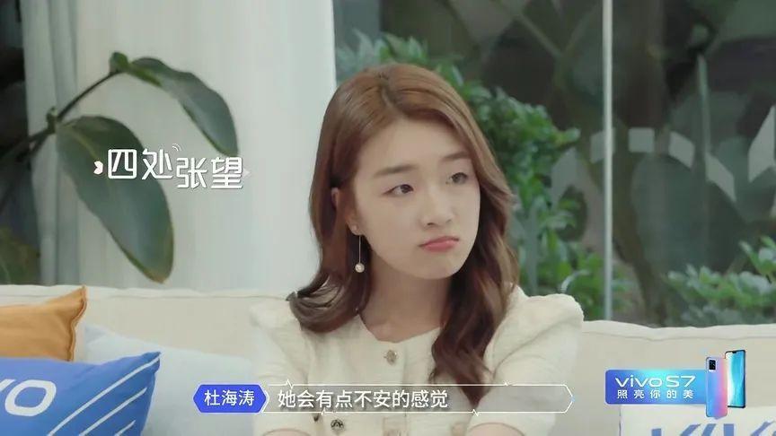 """""""恋综天花板""""的陨落,真的是中了""""综N代魔咒""""吗?"""