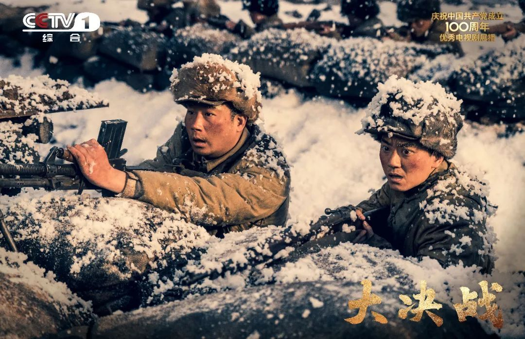 透过时代洪流触摸小人物——《大决战》在宏大叙事中画龙点睛的窍门