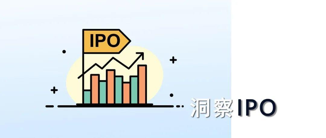 IPO一周回顾:A股14家公司成功上市,11家过会;港股6家公司登陆主板,12家公司完成招股