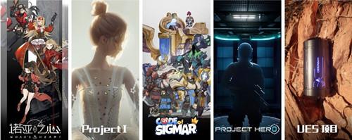 港股上市一周年 祖龙娱乐发布多款游戏新品