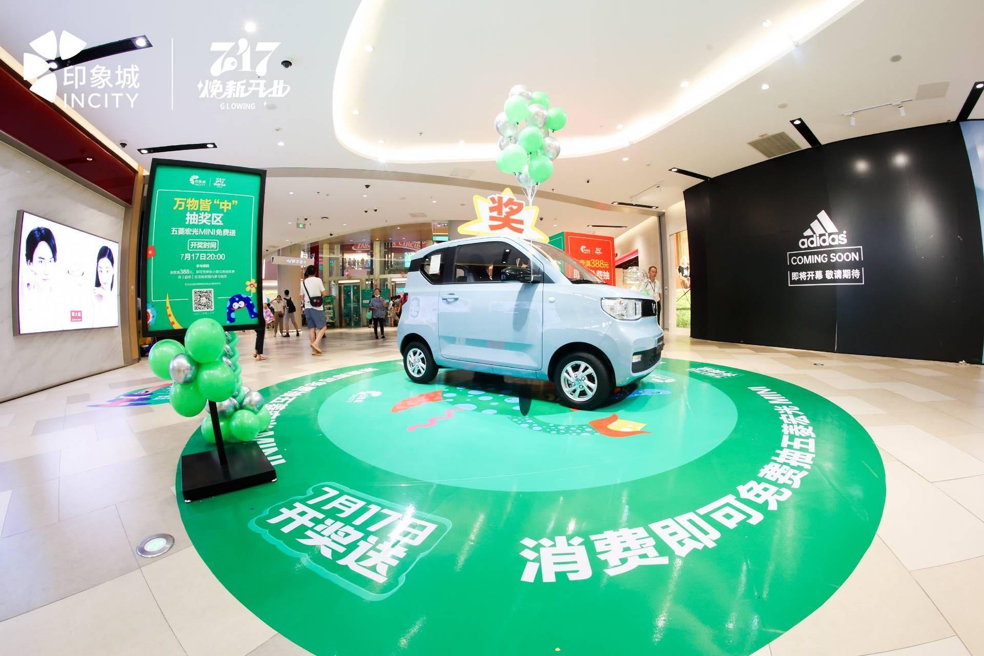 武汉印象城7月17日焕新开街,41个新晋品牌齐亮相引数十万人到场