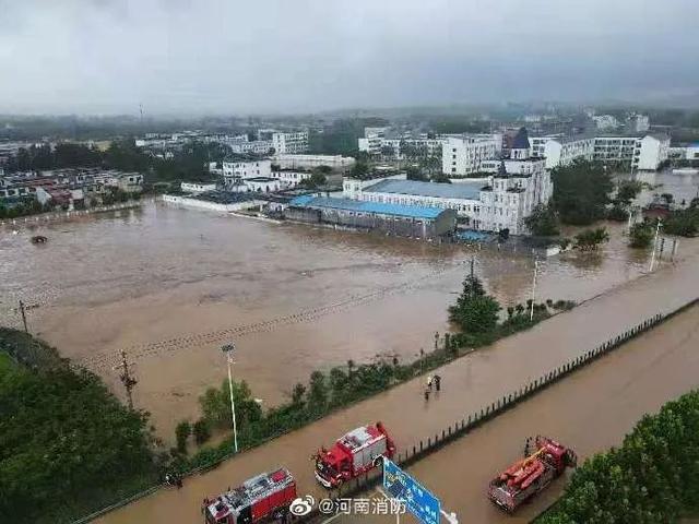 郑州特大暴雨千年一遇:台风烟花是极端降雨背后推手