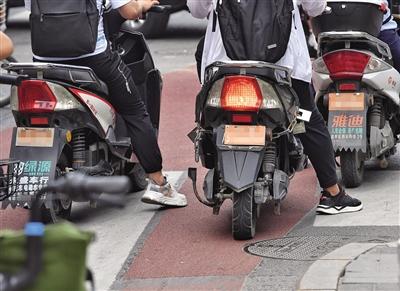 11月起超标电动自行车上路将被处罚